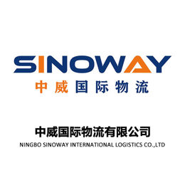 中威国际物流有限公司 成功入驻